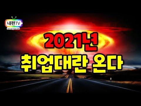 20210108GLXMH.jpg