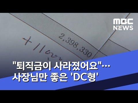 DCM_20201012080004chj.jpg