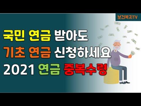 DCM_20210906040058wt2.jpg