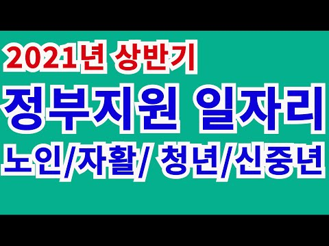KakaoTalk_202103098oj_1615293613.jpg